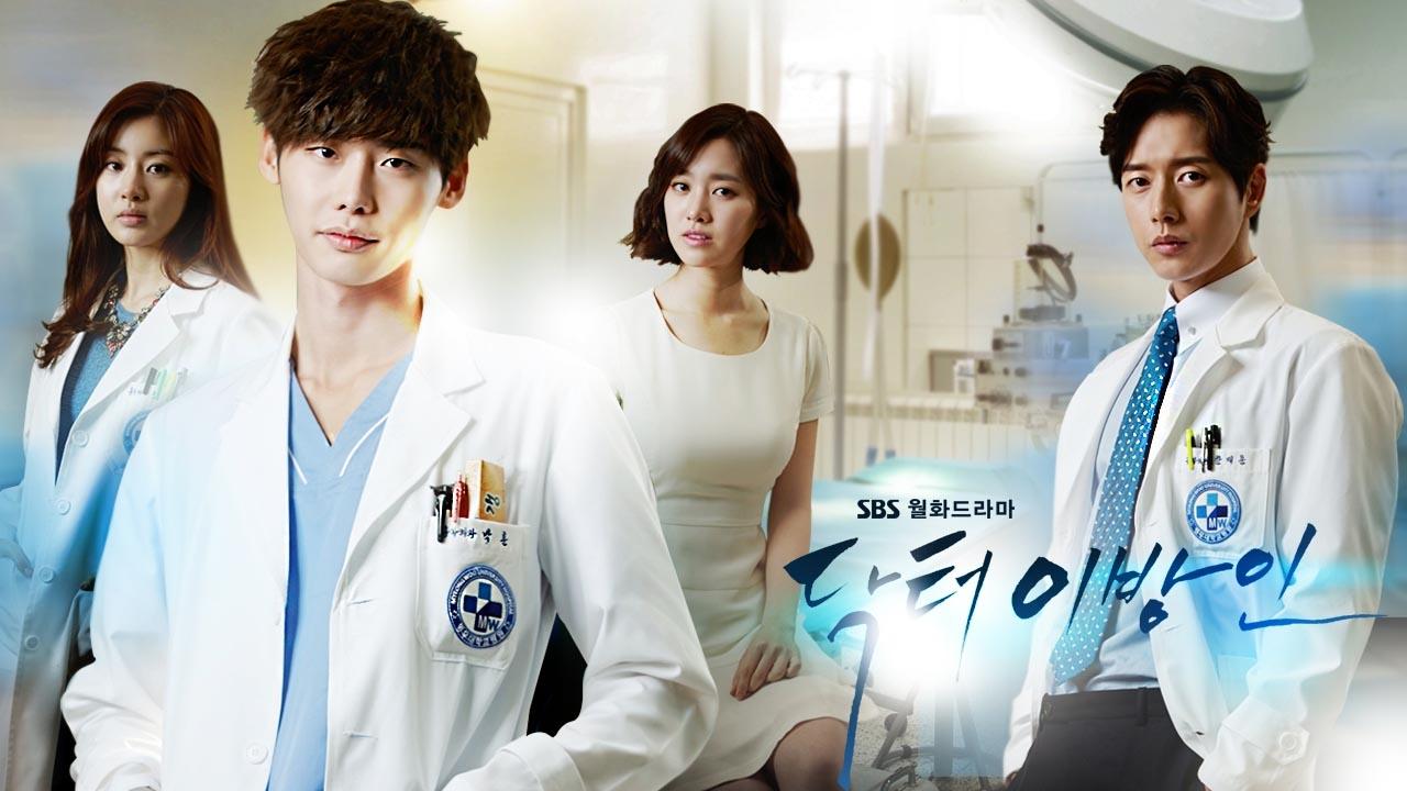 سریال کره ای دکتر غریبه Doctor Stranger