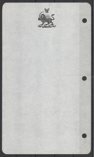 مالیه (5).jpg (300×501)
