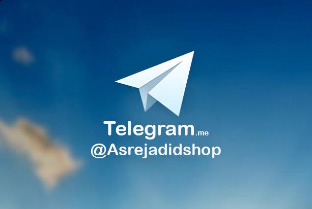 http://rozup.ir/view/1069193/telegram.jpg