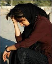 دانلود پایان نامه علت تمایل دختران به فرار از خانه