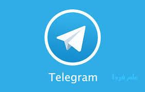فیلترینگ زیر پوستی و هوشمند تلگرام در ایران