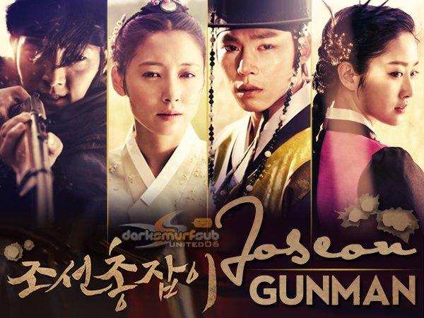 سریال کره ای تیرانداز چوسان Gunman in Joseon