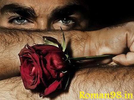 دانلود رایگان رمان جدید مردها هم عاشق می شوند مگر؟ از Arefeh20