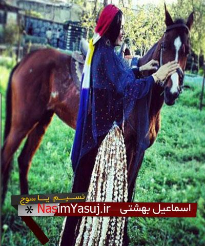 http://rozup.ir/view/1082819/beheshti.jpg