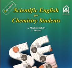 ترجمه کتاب Scientific English for Chemistry Students (زبان تخصصی شیمی)-10
