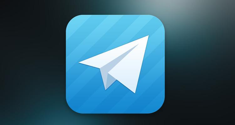 به روزرسانی و قابلیتهای جدید تلگرام