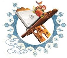 نمونه سوال نوبت اول قرآن نهم