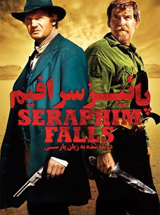 دانلود رایگان فیلم پاییز سرافیم Seraphim Falls 2006 با دوبله فارسی