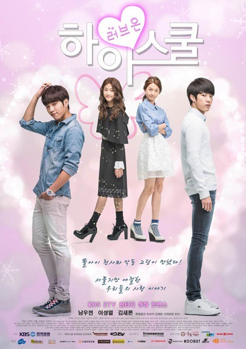 سریال کره ای عشق در دبیرستان High School – Love On