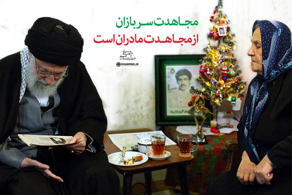 دیدار رهبر انقلاب با خانواده شهید مسیحی