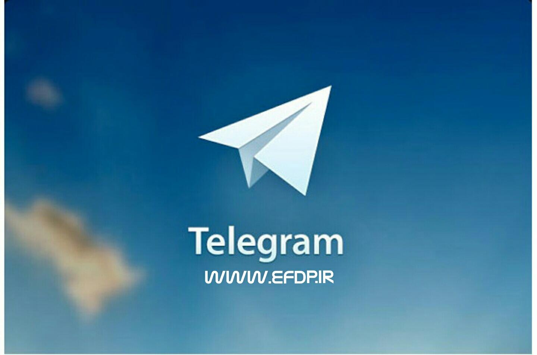 کانال تلگرام بانک ملی