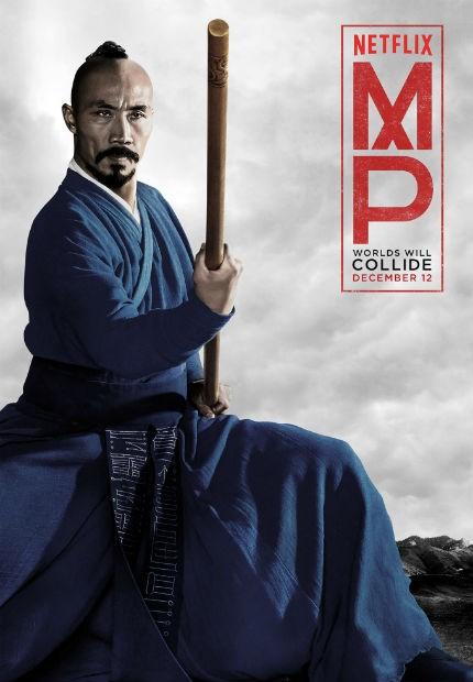دانلود رایگان فیلم Marco Polo: One Hundred Eyes 2015