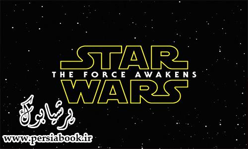 تحلیل و بررسی فیلمهای برتر هفتهی اخیر - جنگ ستارگان در راه شکستن رکورد آواتار