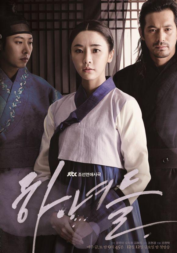 سریال کره ای خدمتکاران Maids