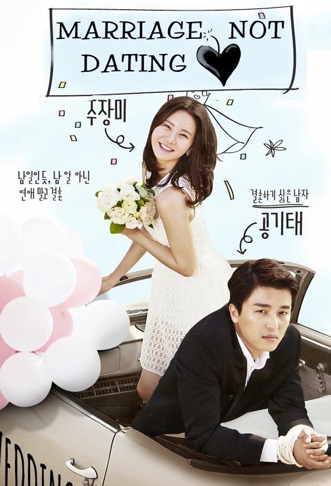 سریال کره ای ازدواج بدون آشنایی Marriage Not Dating