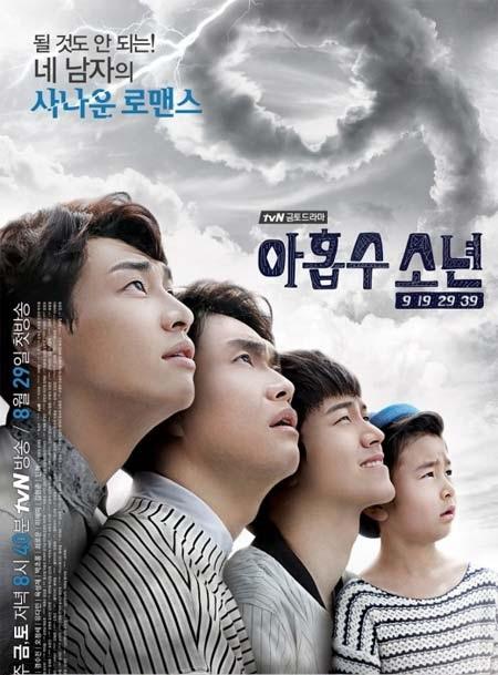 سریال کره ای پسران بعلاوه نه Plus Nine Boys