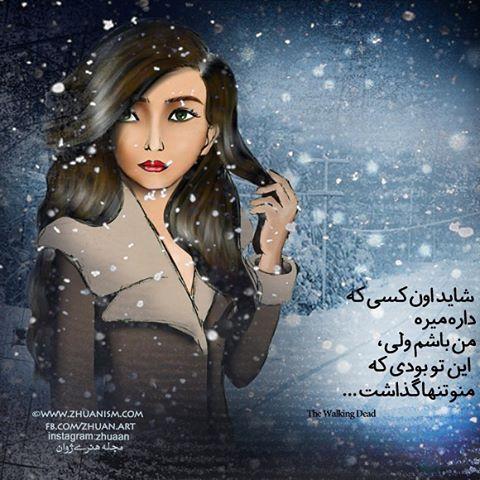 http://rozup.ir/view/1098782/Girl%20-%20Ahoooo%20-%20(1).jpg