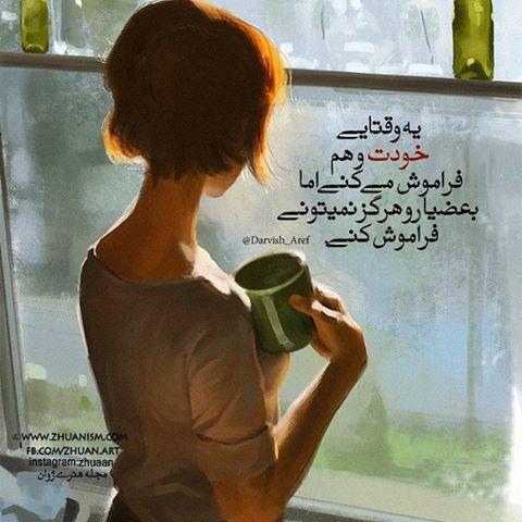 http://rozup.ir/view/1098783/Girl%20-%20Ahoooo%20-%20(2).jpg
