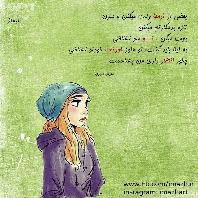 http://rozup.ir/view/1098793/Girl%20-%20Ahoooo%20-%20(7).jpg