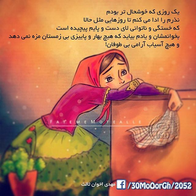 http://rozup.ir/view/1098795/Girl%20-%20Ahoooo%20-%20(9).jpg