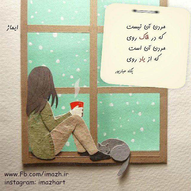 http://rozup.ir/view/1098797/Girl%20-%20Ahoooo%20-%20(11).jpg