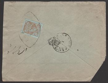 پاکت ابی (2).jpg (350×271)