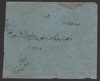 پاکت ابی (3).jpg (350×284)