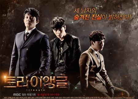 سریال کره ای مثلث Triangle