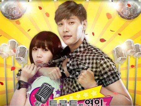سریال کره ای عاشقان موسیقی Trot Lovers