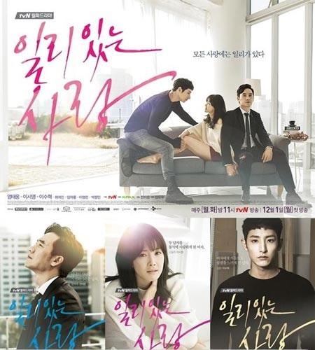 سریال کره ای عشق معتبر Valid Love