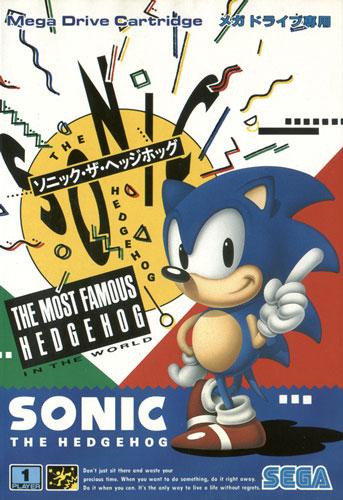 http://rozup.ir/view/1100108/Sonic_1_(Japanese).jpg
