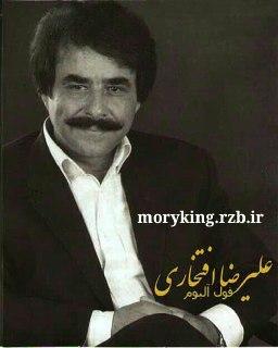 http://www.moryking.rzb.ir