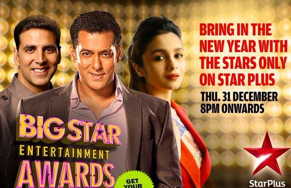 دانلود جشنواره هندی بیگ استار Big Star Entertainment 2015