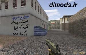 دانلود مپ De_Iran برای کانتر استرایک ۱.۶