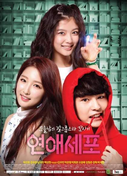 نتیجه تصویری برای دانلود فیلم کره ای