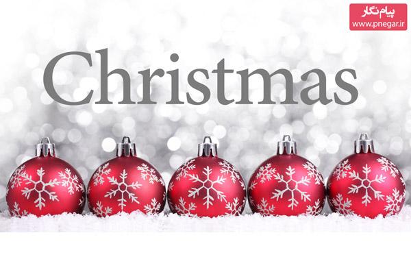 واژه کریسمس