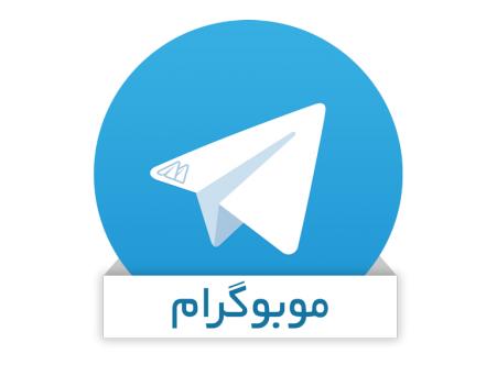 کانال+تلگرام+آهنگ+کردی