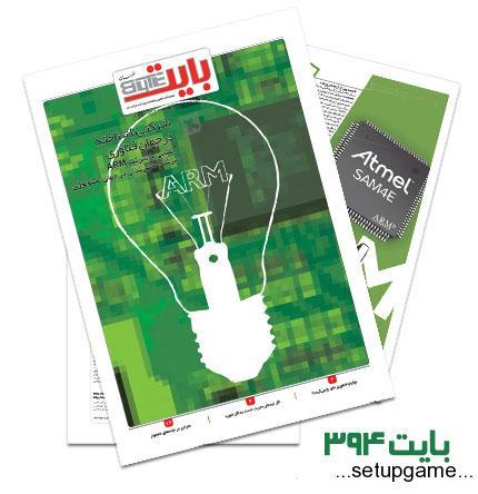 دانلود بایت شماره 394 - ضمیمه فناوری اطلاعات روزنامه خراسان