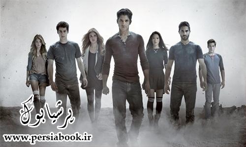 دانلود تریلر فصل 5 Teen Wolf