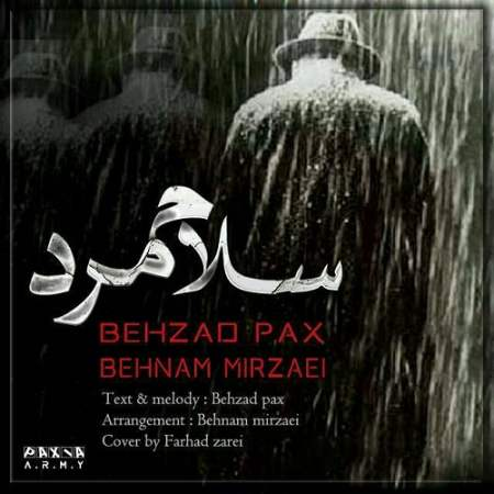 دانلود آهنگ جدید و بی نظیر بهزاد پکس و بهنام میرزایی به نام سلام مرد