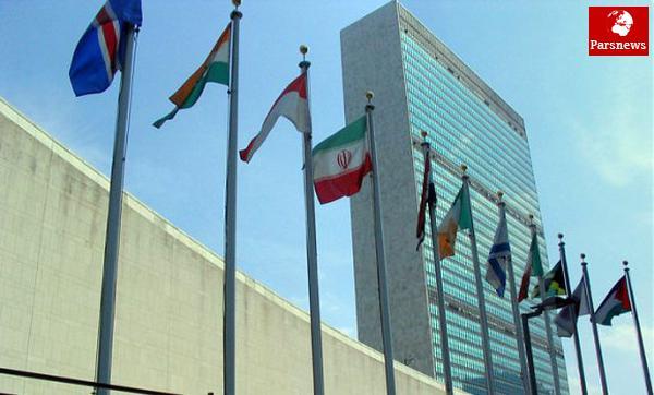 شورای امنیت حمله به سفارت را محکوم کرد نه اعدام شیخ نمر!