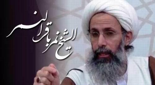 پیام مقام معظم رهبری درباره شهادت شیخ نمر