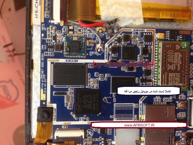 دانلود فایل فلش zeng-gc-inet-86de-rev01