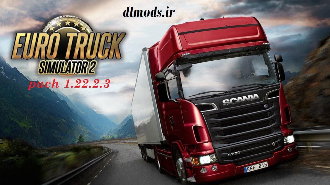 دانلود پچ 1.22.2.3 بازی euro truck simulator به همره ۲۹DLC