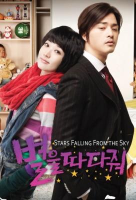 دانلود سریال کره ای چیدن ستاره ها Stars Falling From the Sky