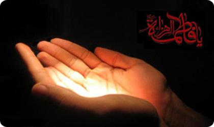دعای حضرت فاطمه جهت رفع گرفتاری بزرگ