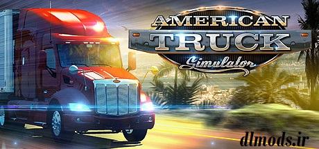 سری جدید از تصاویر گرافیکی و زیبای بازی american truck simulator