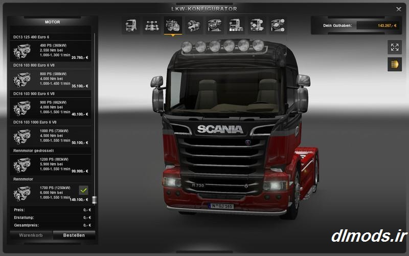 دانلود مد ENGINE & GEARBOX FOR ALL TRUCKS 1.22