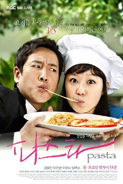 دانلود رایگان سریال کره ای پاستا Pasta 2010 با دوبله فارسی