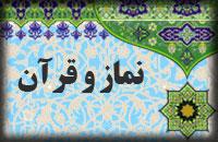 تاریخ : یکشنبه 13 اردیبهشت 1394